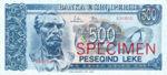 Albania, 500 Lek, P-0053s