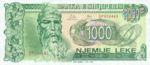 Albania, 1,000 Lek, P-0054a