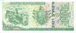 Albania, 1,000 Lek, P-0054s v1