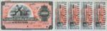 Mexico, 1,000 Peso Fuerte,
