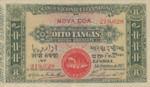 Portuguese India, 8 Tanga, P-0020