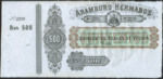 Spain, 500 Real, S-0151r