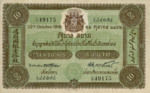Thailand, 10 Tical, P-0010c sgn.8