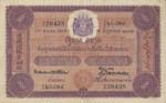 Thailand, 100 Tical, P-0012c Sgn.9