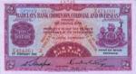 Trinidad, 5 Dollar, S-0106s