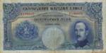 Bulgaria, 500 Lev, P-0052a