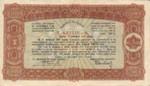 Bulgaria, 5,000 Lev, P-0067N