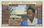 Cameroon, 5,000 Franc, P-0013