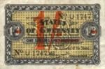Guernsey, 1 Shilling, P-0029
