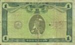 Korea, South, 1 Dollar, M-0029,D-5