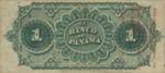 Colombia, 1 Peso, S-0721