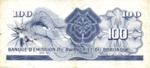 Rwanda, 100 Franc, P-0003a