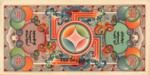 Mongolia, 10 Dollar, P-0005r,ST B5r
