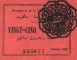 Morocco, 25 Centime, P-0004a