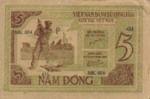 Vietnam, 5 Dong, P-0003a