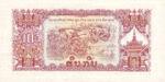 Laos, 10 Kip, P-0020a,B302a