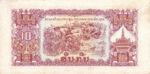 Laos, 20 Kip, P-0020b,B302b