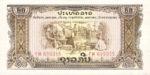 Laos, 20 Kip, P-0021a,B303a