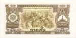 Laos, 20 Kip, P-0021b,B303b