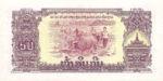 Laos, 50 Kip, P-0022a,B304a