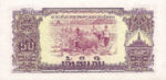 Laos, 50 Kip, P-0022b,B304b