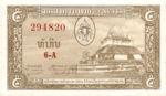 Laos, 5 Kip, P-0002b,B202b