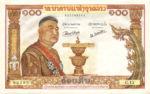 Laos, 100 Kip, P-0006a,B206a