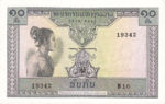 Laos, 10 Kip, P-0010b,B210b