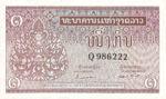 Laos, 1 Kip, P-0008a sgn.3,B208a