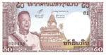 Laos, 50 Kip, P-0012a sgn.6,B212b