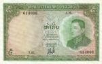 Laos, 5 Kip, P-0009b,B209b