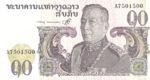 Laos, 10 Kip, P-0015a,B215a