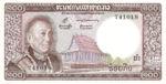 Laos, 100 Kip, P-0016a,B216a