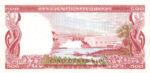Laos, 500 Kip, P-0017a,B217a