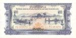 Laos, 100 Kip, P-0023a,B305a