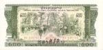 Laos, 200 Kip, P-0023Aa,B306a