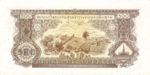 Laos, 500 Kip, P-0024a,B307a