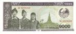 Laos, 1,000 Kip, P-0032d,B508d