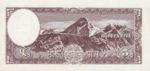 Nepal, 5 Mohru, P-0009 sgn.4,B202a