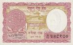 Nepal, 1 Rupee, P-0012,B205a