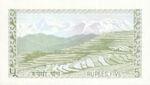 Nepal, 5 Rupee, P-0017,B210a