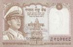 Nepal, 1 Rupee, P-0016,B209a