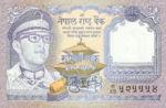 Nepal, 1 Rupee, P-0022 sgn.9,B215a