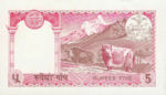 Nepal, 5 Rupee, P-0023a sgn.10,B216b