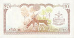 Nepal, 10 Rupee, P-0024a sgn.11,B218c