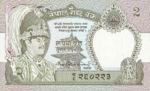 Nepal, 2 Rupee, P-0029a,B223a