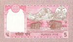 Nepal, 5 Rupee, P-0030b sgn.11,B225b