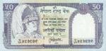 Nepal, 50 Rupee, P-0033c sgn.13,B243a