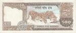 Nepal, 500 Rupee, P-0035d,B245b