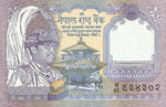 Nepal, 1 Rupee, P-0037 sgn.12,B240a